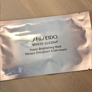 Shiseido white lucent Mask New